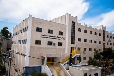 The Palestinian National Institute of Public Health in Ramallah . Photo: PNIPH